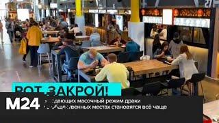 В Подмосковье на автовокзалах начали измерять пассажирам температуру - Москва 24