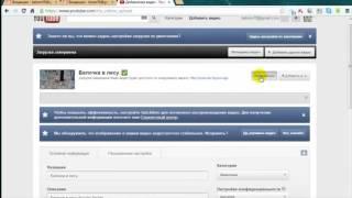 Gmail почта - обзорное видео. 2-й Урок SVАкадемии.