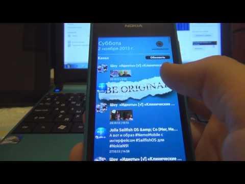 Nokia N9 Клавиатура может быть разной