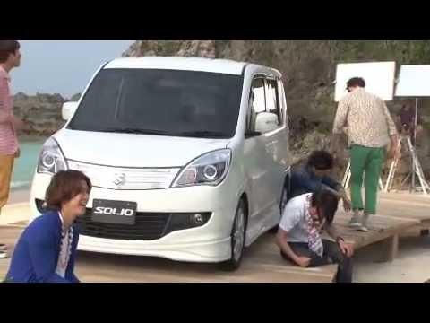 KAT-TUN ソリオ CM スチル画像。CM動画を再生できます。