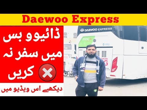 Daewoo Express | Daewoo Bus services Reviews