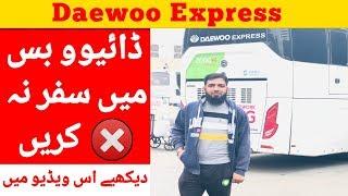 Daewoo Express | Daewoo Bus services Reviews