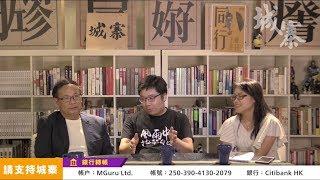 抗爭下的社區 WORKING HARD---從地區開始贏回香港 - 19/09/19 「彌敦道政交所」2/3