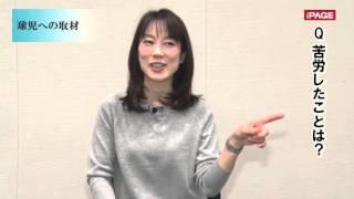 球児の取材17年、長島三奈さん「17歳の選手たちに教えられた」 thumbnail