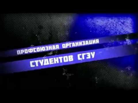 Studencheskaya vesna SGEU -2012.240.mp4