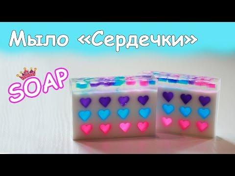 Нарезное мыло Сердечки ● Витражное мыло ● Мастер-класс ● МЫЛОВАРЕНИЕ ● Soap making