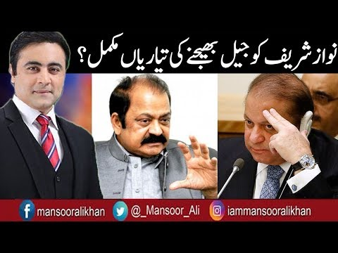 To The Point With Mansoor Ali Khan - 20 April 2018 | Express
