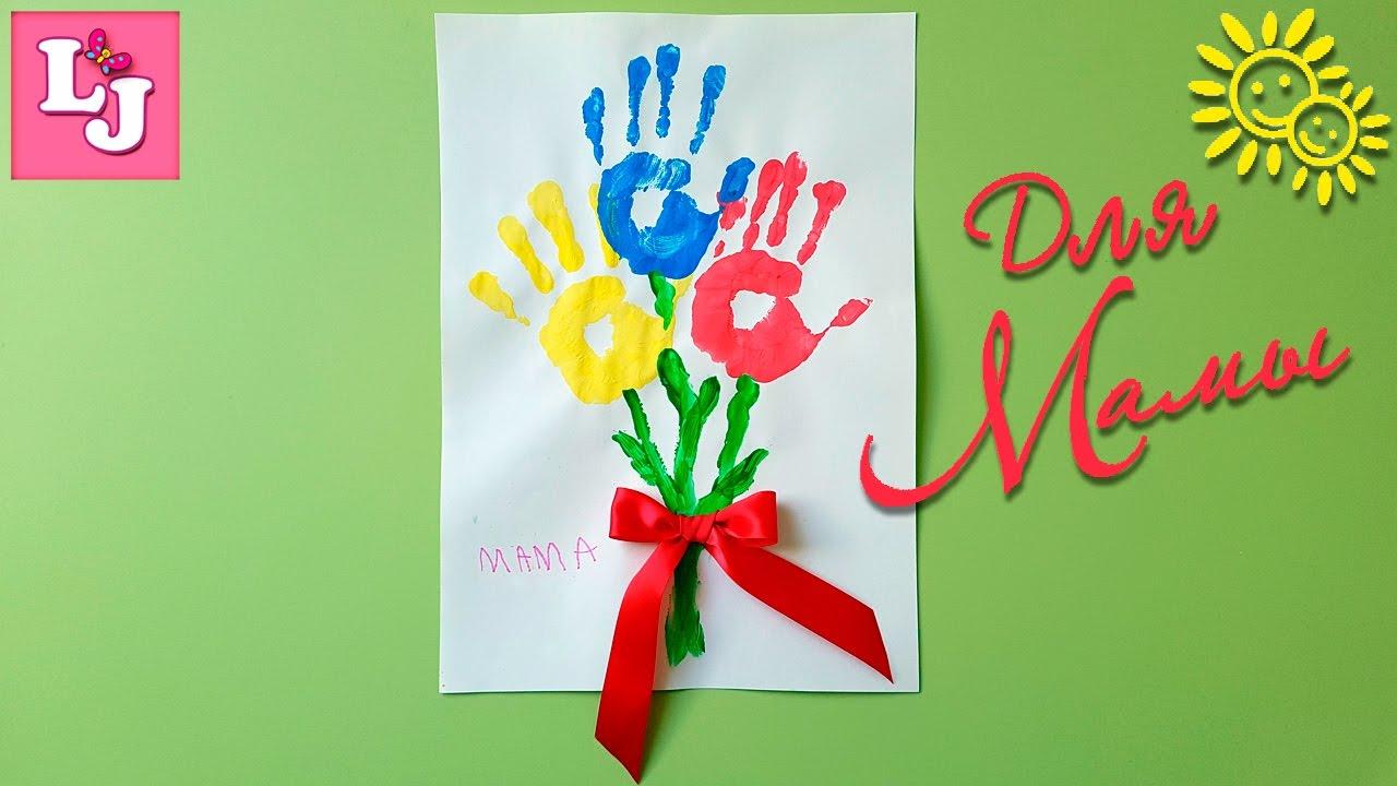 Открытка из детских ладошек на день рождения, новый год