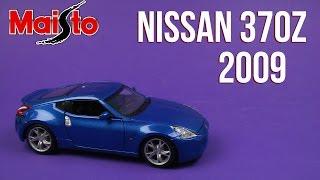 Розпакування Maisto (1:24) 2009 Nissan 370Z