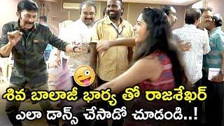 Rajasekhar Funny Dance With Siva Balaji wife Madhumitha || Maa Elecrion Result Pressmeet || TETV