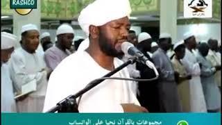 Video Langgam Sudan Syaikh Nurin Muhammad Saddiq download MP3, 3GP, MP4, WEBM, AVI, FLV Mei 2018