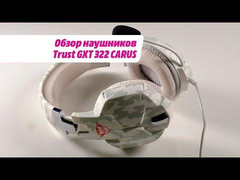 Обзор наушников Trust GXT 322 CARUS