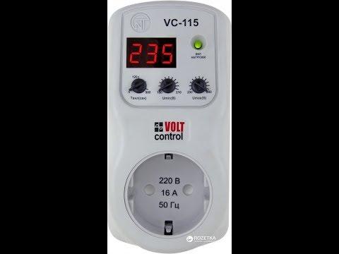 Автомат захисту VOLT CONTROL VC-115