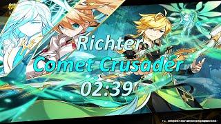 【엘소드/Elsword TW】Richter&Comet Crusader Spirit Sanctum 14-3 V…