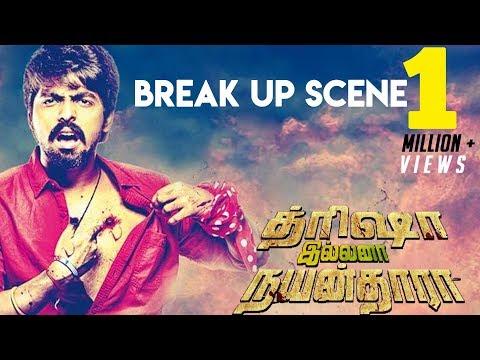 Trisha Illana Nayanthara - Break up Scene | G.V. Prakash Kumar | Anandhi | Manisha Yadav