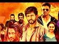 Desi Kattey - Trailer