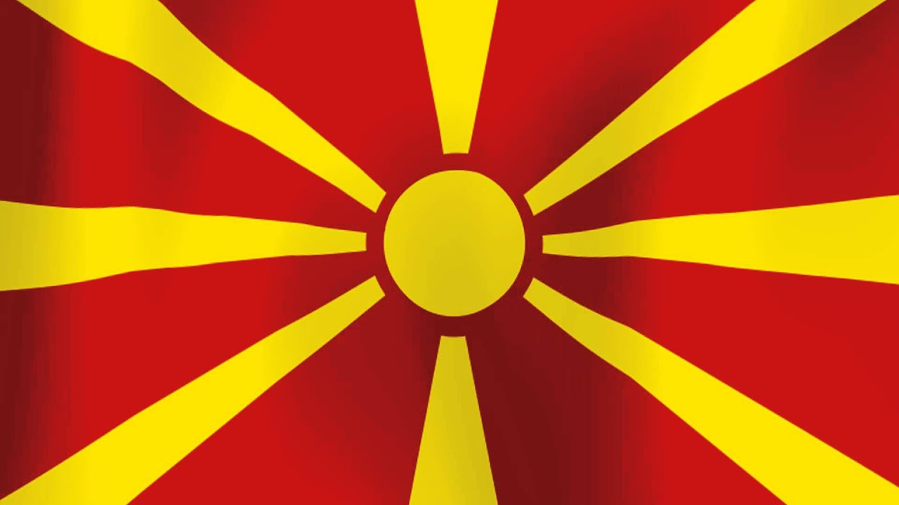 Macedonia National Anthem - Denes nad Makedonija (Instrumental)