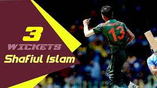 Shafiul Islam's 3 Wickets Against Sri Lanka | 1st ODI | ODI Series|Bangladesh tour of Sri Lanka 2019