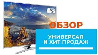 обзор 4K TV от SAMSUNG серии MU6400 модельного ряда 2017 года (40MU6400; 49MU6400; 55MU6400)