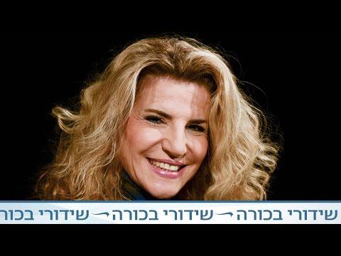 חוצה ישראל עם קובי מידן - הדס שטייף