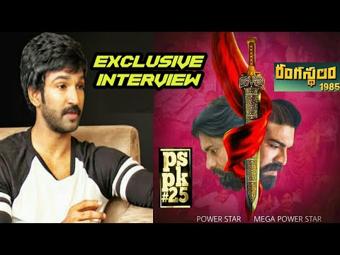 Aadi Pinisetty Exclusive Interview About Ramcharan And Pawan Kalyan || Rangasthalam 1985 || #PSPK25