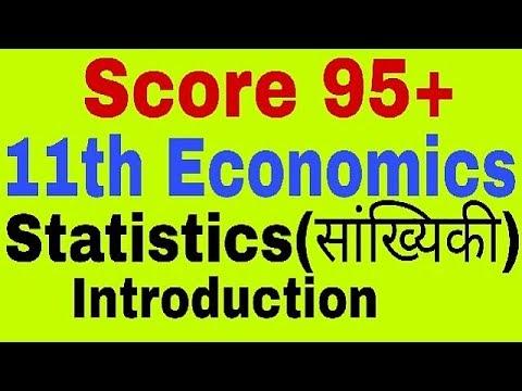 Introduction statistics[Part-1] 11th Class Economics