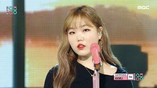 Download [쇼! 음악중심] 악동뮤지션 -해프닝 (AKMU -HAPPENING) MBC 201128 방송