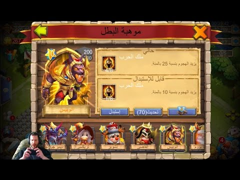 Top 30 Arabic Account Looking For 5 Wargod On Anubis Castle Clash