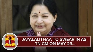 AIADMK Supremo to Swear in as Chief Minister of Tamil Nadu on May 23 – Thanthi Tv