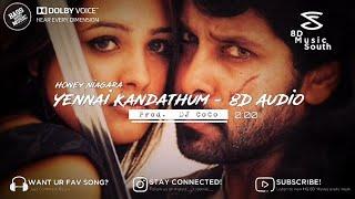 Yennai Kandathum - 8D Surround Audio   Aagaya Sooriyanai Cover(Unplugged)   Vikram   Samurai