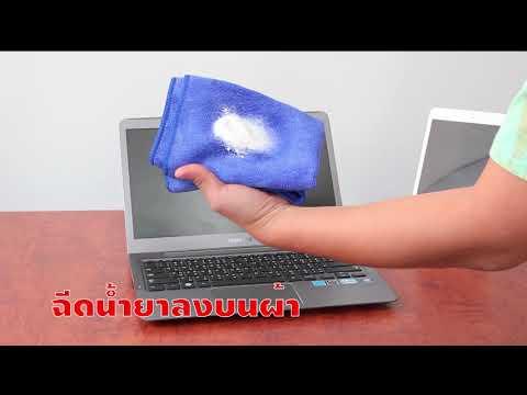 รีวิว สเปรย์ PERFECTS LCD TFT LED Cleaner