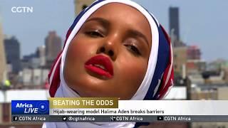 Hijab-wearing model Halima Aden breaks barriers