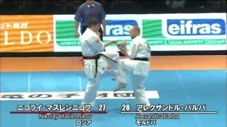 【新極真会】 The 11th World Karate Championship Men 2nd round11 Nikolay Maslennikov vs Alexandru Barba