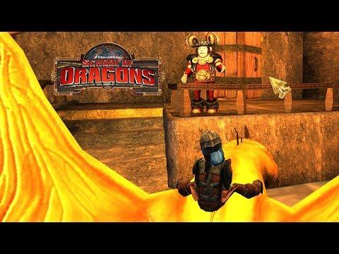Школа драконов #4 - Огненное буйство