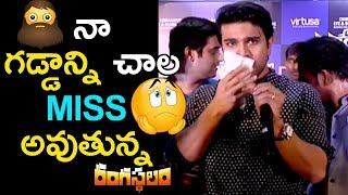 Ram Charan Speech About Rangasthalam Movie At Josh Fantasy Season 4 Event