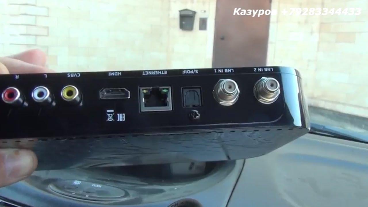 Обмен Триколор  GS 8306 Краснодар