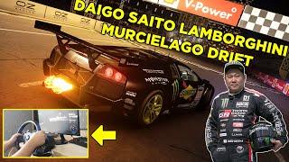 Assetto Corsa Daigo Saito Lamborghini Murcielago DRIFT Thrustmaster T150 Gameplay
