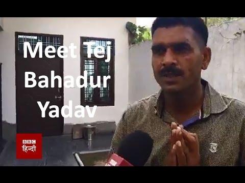 Sacked BSF personnel Tej Bahadur Yadav in conversation with BBC Hindi