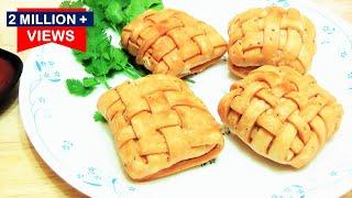 इस नए नाश्ते के आगे बाजार का खस्ता समोसा भी लगे बेस्वाद-MAT Samosa I Easy Samosa Recipe | Samosa