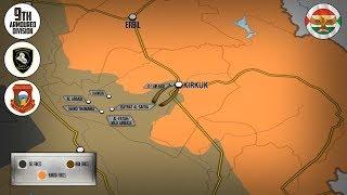 16 октября 2017. Военная обстановка в Ираке. Операция правительства против Пешмерги в Киркуке.