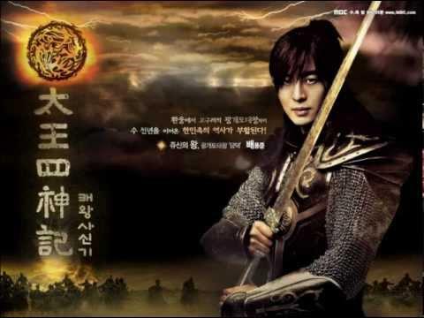 The Legend Four Gods 태왕사신 OST (MBC TV Drama)첫사랑 --The First Love