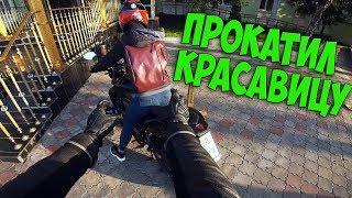 Прокатил красавицу | Катя из Харькова