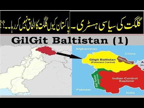Political History of GilGit Baltistan in Urdu/Hindi Part 1