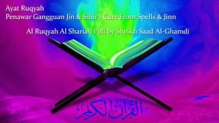 Ayat Ruqyah Syariah   Penawar Sihir & Gangguan Jin   Bacaan Penuh oleh Sheikh Saad Al Ghamdi MP3