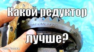 видео Что гудит,редуктор или полуось, как определить?