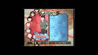 Naruto Gekitou Ninja Taisen 4 All Characters