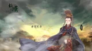 【古风新歌·故人叹】西瓜JUN-排骨节操收割机-王胖子 thumbnail