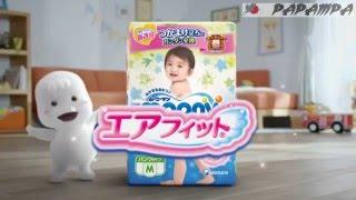Diaper for kids Moony & Moony Man. Рекламные ролики компании Unicharm. thumbnail