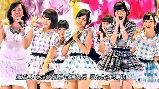 2014.08.13 ON AIR (LIVE) / Full HD (1920x1080p), 60fps 【出演】 早...