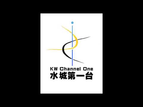 [Archive] CKMS Radio Station - 2011/11/20